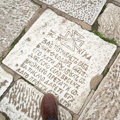 Placa en la Iglesia de la Ascensión