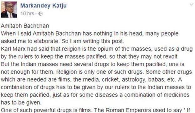 मार्कण्डेय काटजू ने अमिताभ बच्चन को दिमाग़ से खाली कहा
