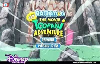 Doraemon The Movie Toofani Adventure 2016 300mb
