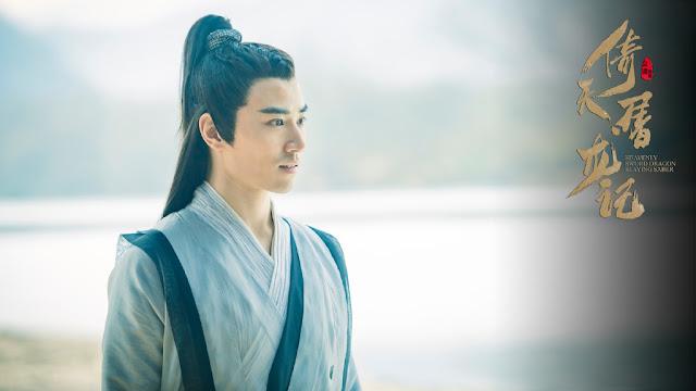 HSDS 2019 Zhang Chaoren as Song Qingshu