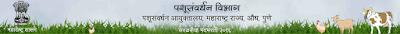 Pashusawardhan Vibhag Bharti 2016 Apply online cahexam.com