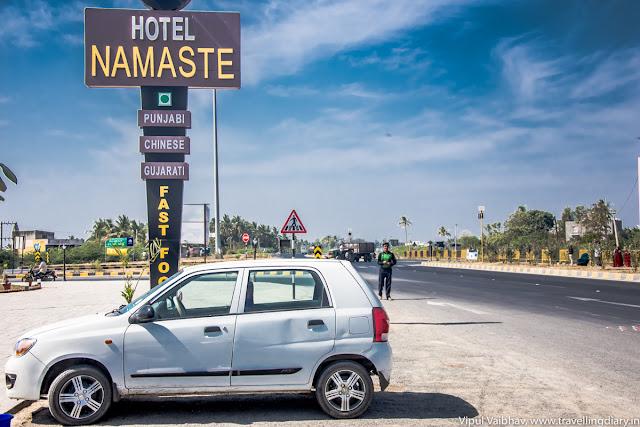 Hotel Namaste, Diu-Dwarka Highway