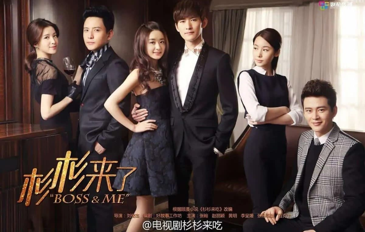 Download Drama China Boss and Me Sub Indo Batch