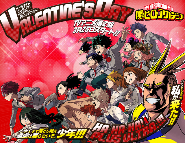 My Hero Academia Shares Valentine's Day Special And New Characters Teaser Trailer.