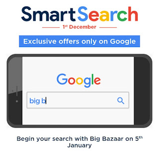 Big Bazaar smart Search offer : Get couoon & Offer