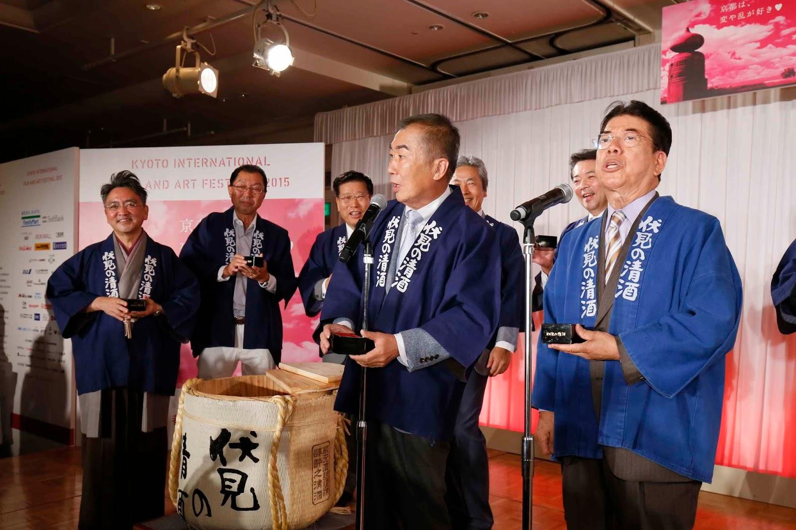 京都国際映画祭2015 – アゴラ
