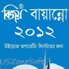 Bijoy Bayanno Bangla Word Software Free Download For Windows Supports 32bit 64bit