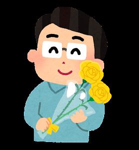 バラの花をもつお父さんのイラスト(父の日・黄色)