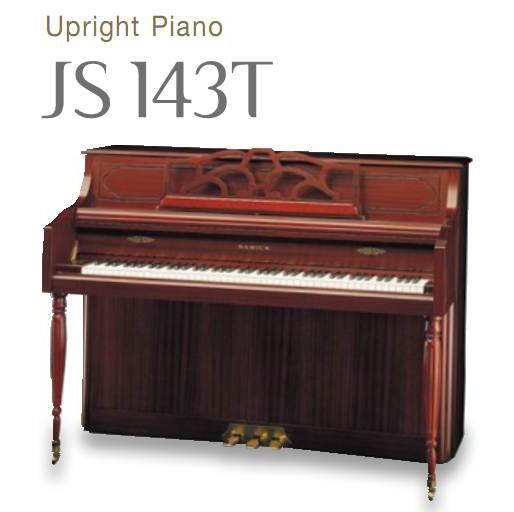 Piano Samick JS143T