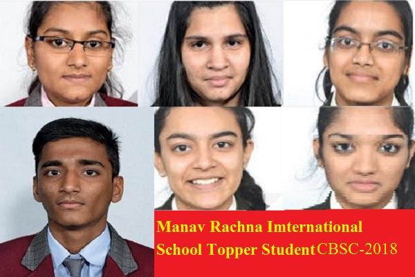 manav-rachna-international-school-top-results-for-cbse-board-2018