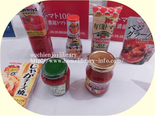 カゴメトマトケチャップ・トマトソースを使ったお料理レシピ☆リンク集