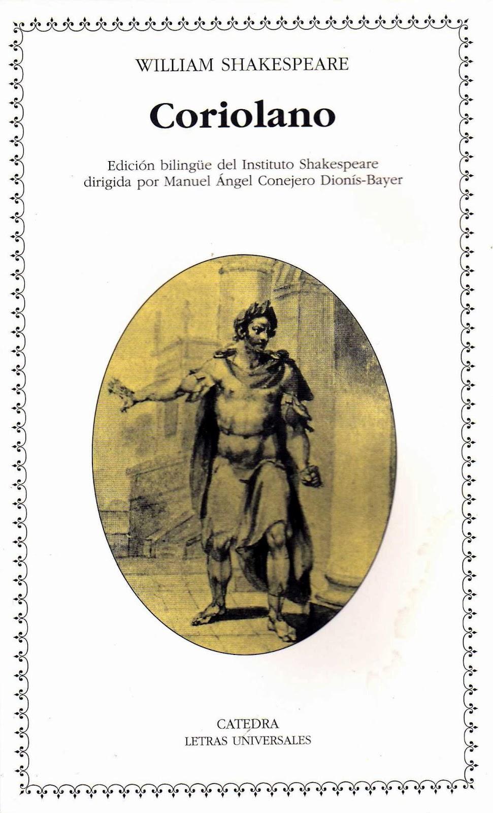 La cueva de los libros: Coriolano de William Shakespeare