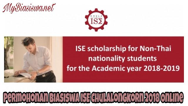 Permohonan Biasiswa ISE Chulalongkorn 2018 Online