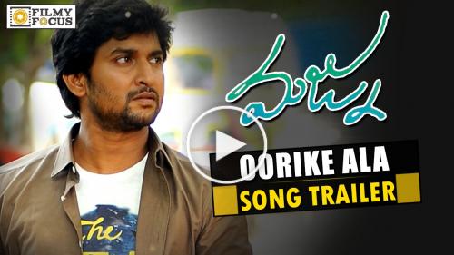 Oorike Ala Song Trailer