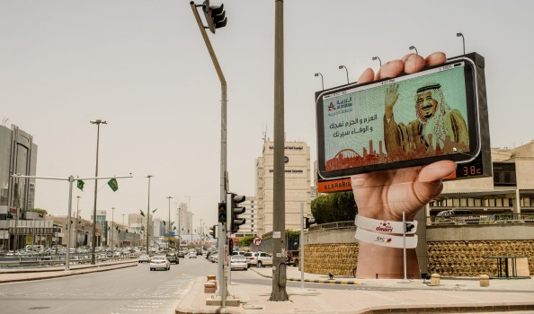 O Fundo Monetário Internacional (FMI) diz que a Arábia Saudita deve encontrar novas maneiras de aumentar a receita e, assim, reduzir a sua dependência do petróleo como um passo fundamental para sair da crise financeira atual