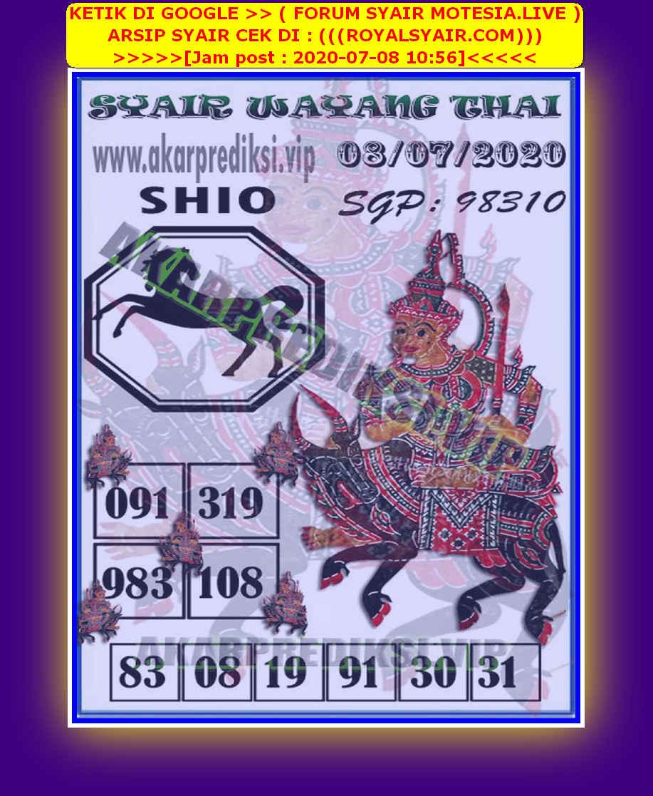 Kode syair Singapore Rabu 8 Juli 2020 136
