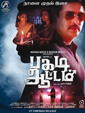Pagadi Aattam (2017) Tamil WebRip X264 1CD 700MB