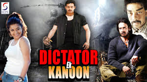 Dictator Ek Kanoon watch now in hindi