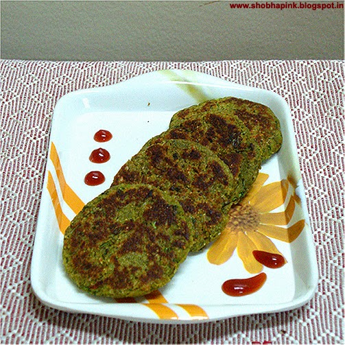 Hare Chane Ke Kabab