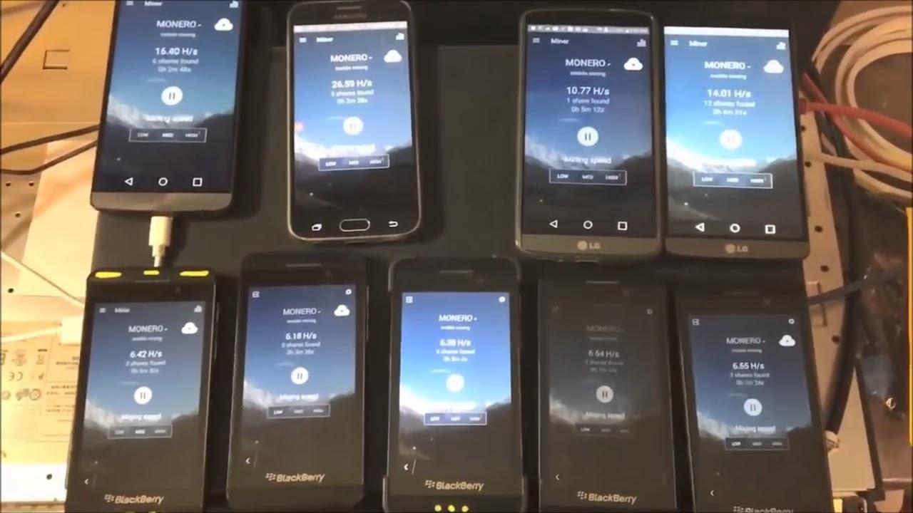 طريقة التعدين على الهواتف والتعدين على الحاسوب