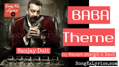 baba-theme-lyrics-sanjay-dutt-revant-shergill-devil-dhaval-parab