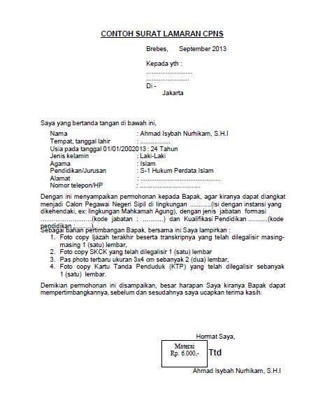 Cpns Departemen Lowongan Cpns Pengumuman Soal Lowongan Penerimaan Cpns Contoh Surat Lamaran Kerja Cpns Surat Lamaran Cpns