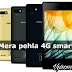 Airtel 4G Phone Rs.1,399, Karbonn A41 Power And Karbonn A1 Indian, Amazon