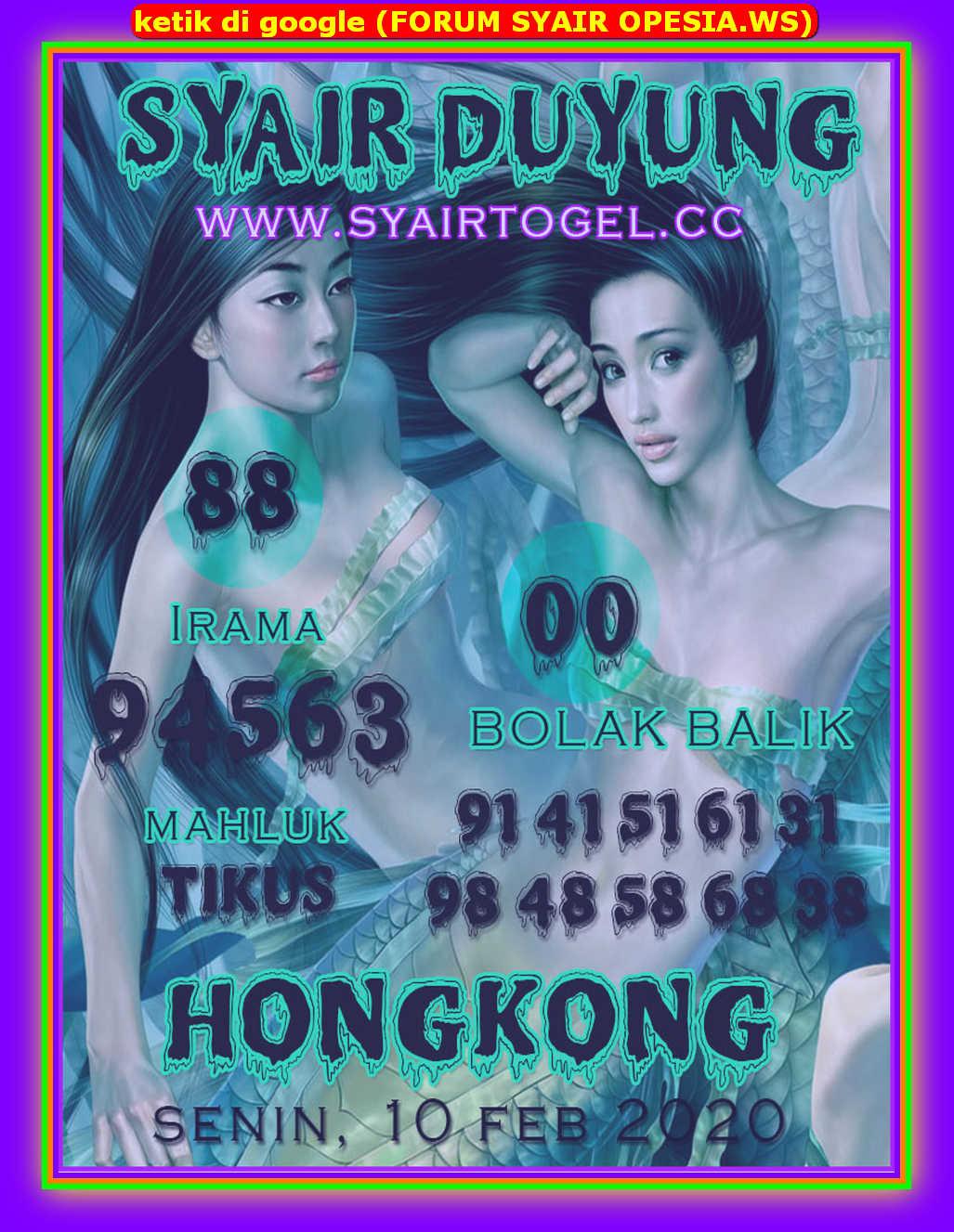 Kode syair Hongkong Senin 10 Februari 2020 175