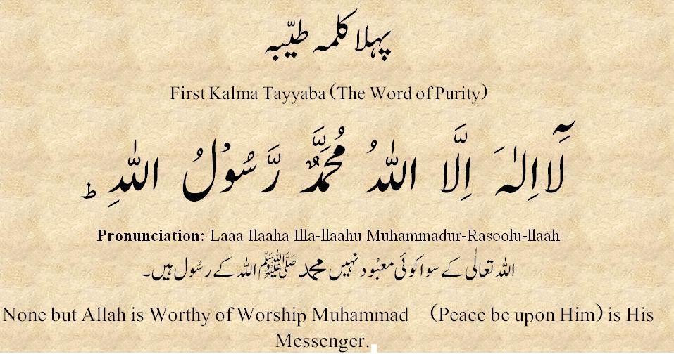 And quran translation pdf with english urdu