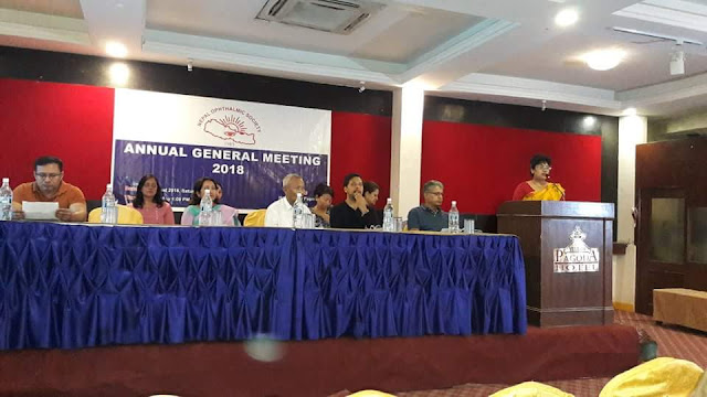 Annual general meeting of Nepal ophthalmic Society
