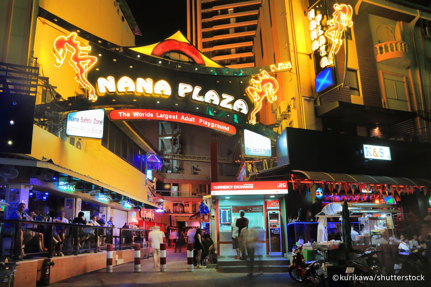 Nana Plaza đây rồi