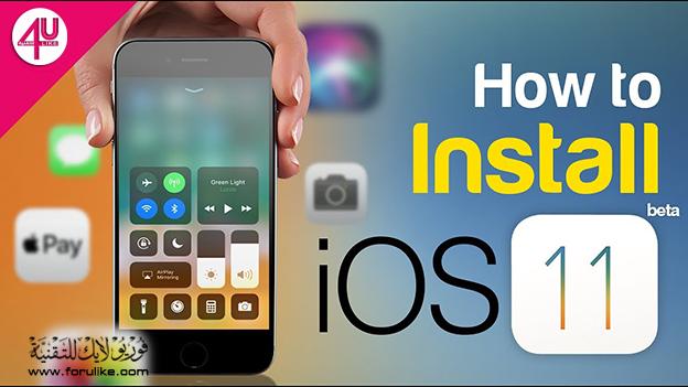 iOS-11-Public-Beta-1