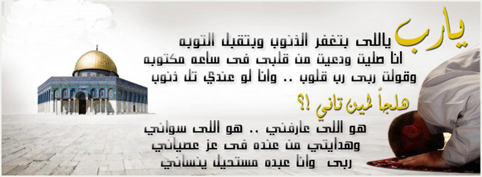 تحميل انشودة عرف الكون السلام mp3