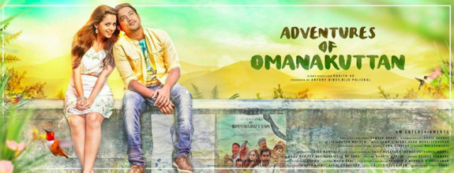 Adventures Of Omanakuttan (2017) : Enthanu mone Song Lyrics