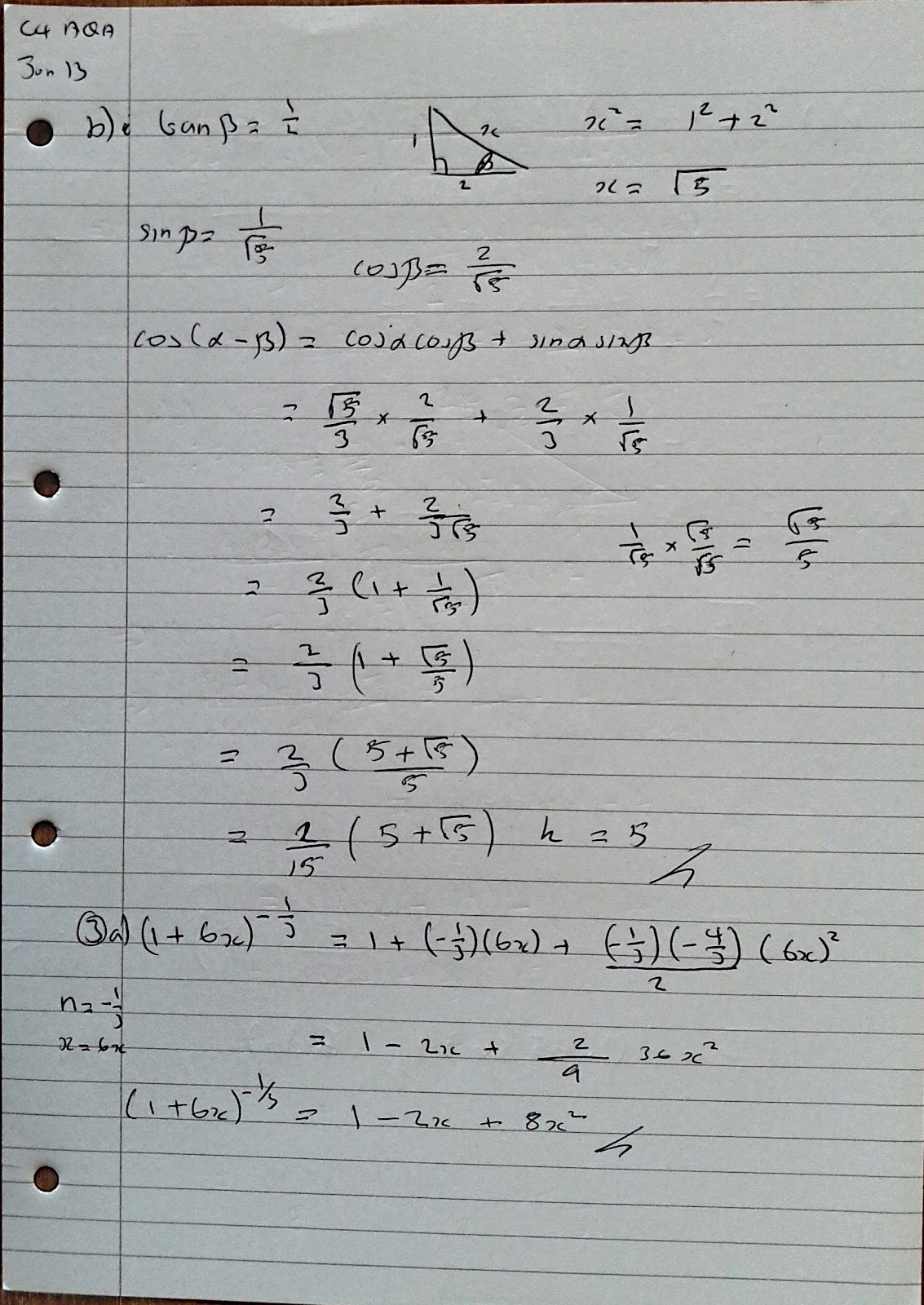 A Level Maths Notes: AQA Core 4 (C4) Summer 2013 Exam