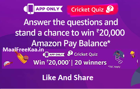 Cricket Quiz Time Answer Win Rs 20000 - Freebie Giveaway Contest