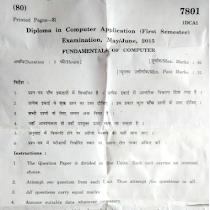 Makhanlal Chaturvedi University: DCA / PGDCA May June 2015 Question
