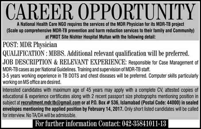 National Health Care Lahore Jobs 07 February, 2017