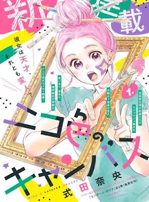 Nao Shikita tem novo mangá josei na Be Love