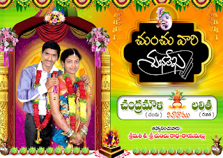 Vinayaka Chavithi Hd Wallpapers Wedding Banner Design Templates Free Downloads Naveengfx