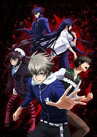 Lord of Vermilion: Guren no Ou 6  online