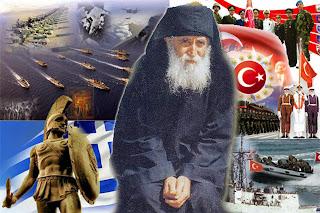Αποτέλεσμα εικόνας για γ παγκόσμιος πόλεμος