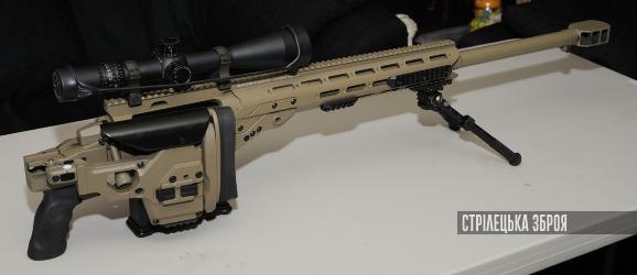 На озброєнні ЗСУ можуть з'явитися 12,7-мм снайперські гвинтівки PGW LRT-3