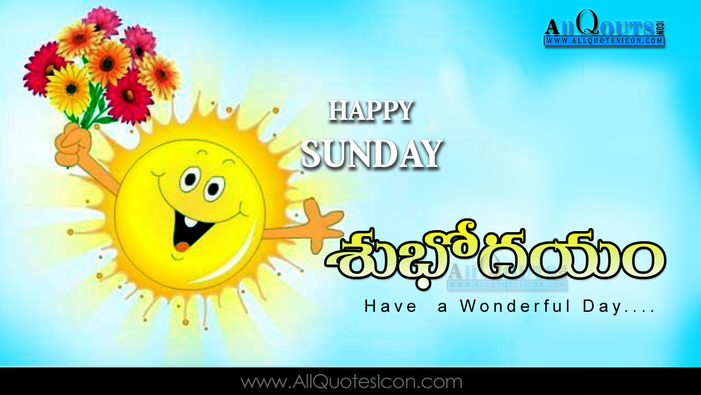 Happy Sunday Images Best Good Morning Greetings In Telugu Quotes