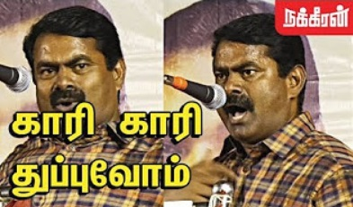 Seeman Blast Speech | RK Nagar By-Election