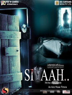 Siyaah 2013 HDRip 1.1GB Pakistani 720p Watch Online Full Movie Download bolly4u