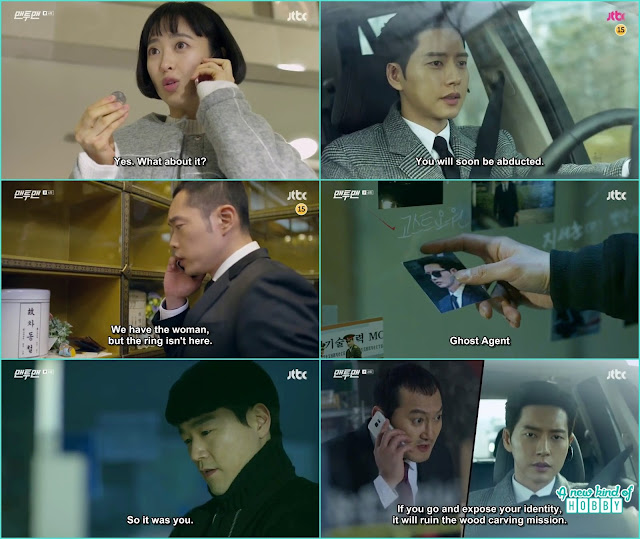 Guard Kim call do ha not to loose the lucky charm coin as she will be abducted soon - Man To Man: Episode 6