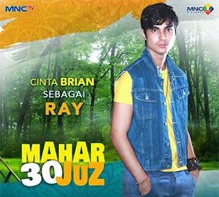 Ray / Rey Mahar 30 Juz