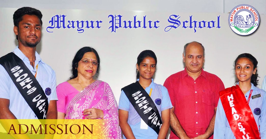 Reality About Mayur Public School Before Taking Admission In This School
