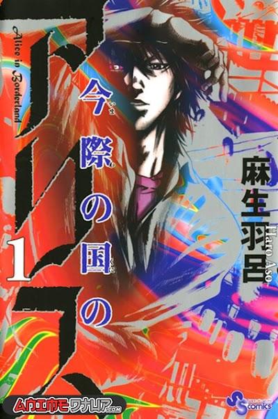 Alice in Borderland (18/18) [Manga] [Español]